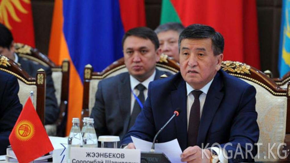 Душанбе шаарында кыргыз-тажик чек ара маселеси талкууланат