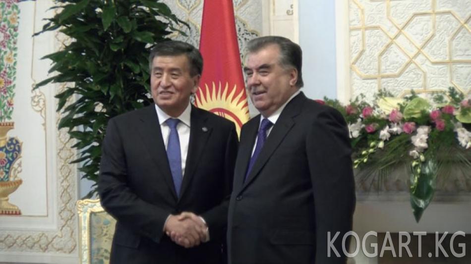 Душанбеде Кыргызстан менен Тажикстан президенттери жолугушту