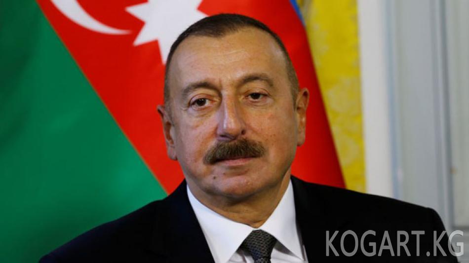 Азербайжанда мөөнөтүнөн мурда президенттик шайлоо өтөт