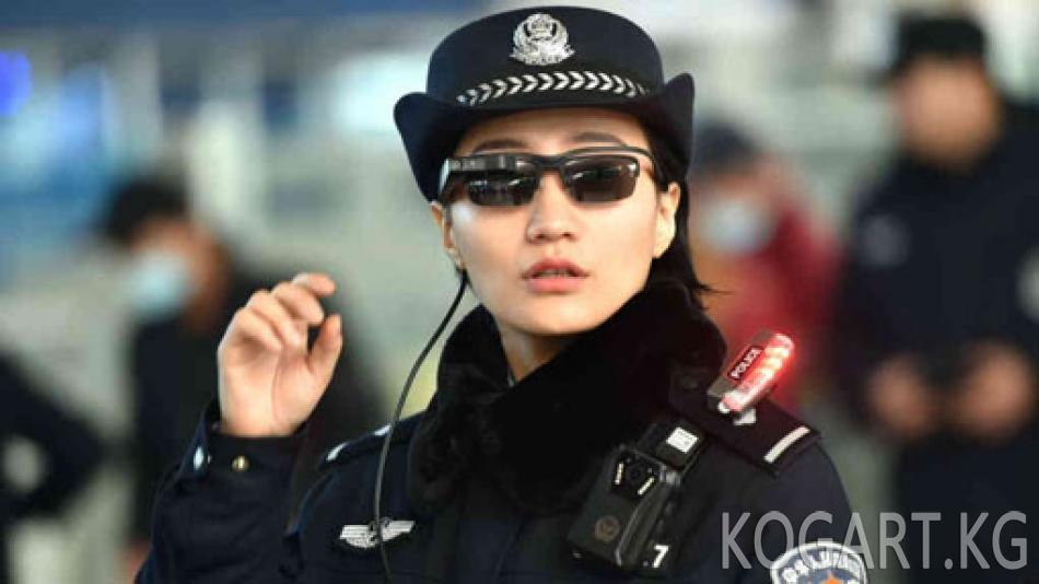 Кытай полициясы «акылдуу» көз айнектерди пайдалана баштады