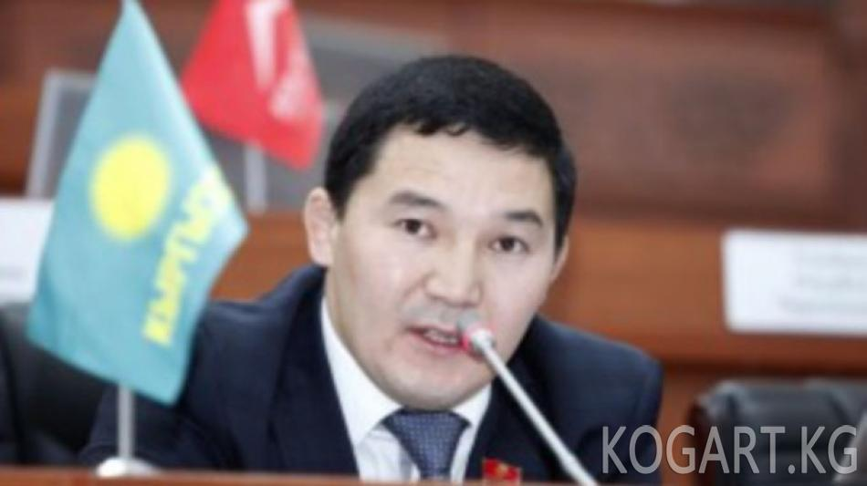 Казакстанда камалган кыргыз депутатынын казак жарандыгы да бар экени...