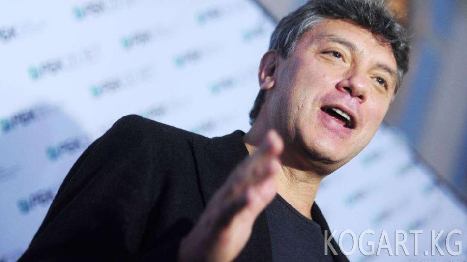Вашингтондо Boris Nemzov Plaza дареги пайда болду