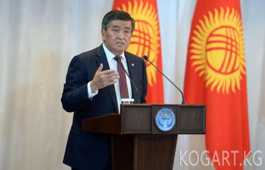 Президент Сооронбай Жээнбеков: Мамлекеттик кызматка жеке байлык...