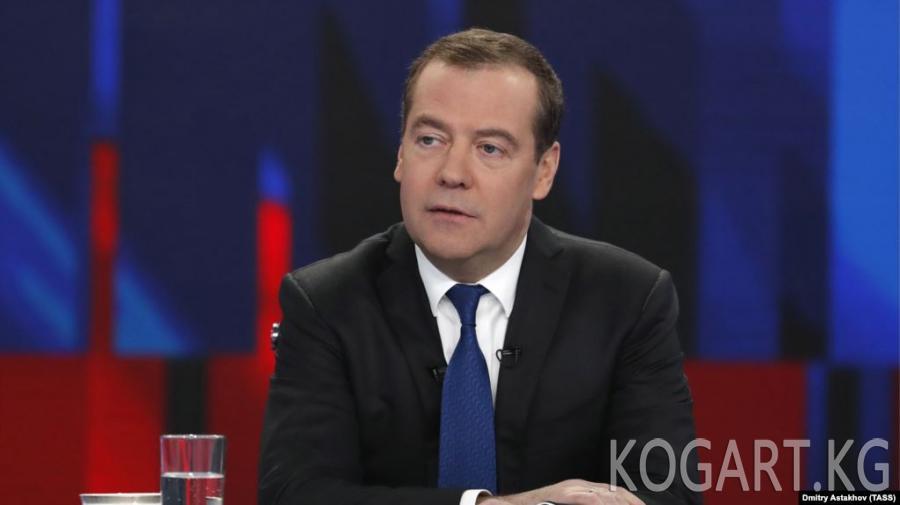 Орусия өкмөтү отставкага кетти