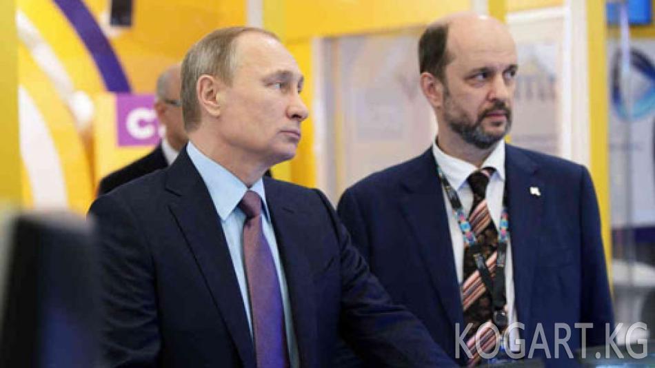 Путиндин кеңешчиси: Орусия дүйнөлүк интернетти өчүрүүгө даяр
