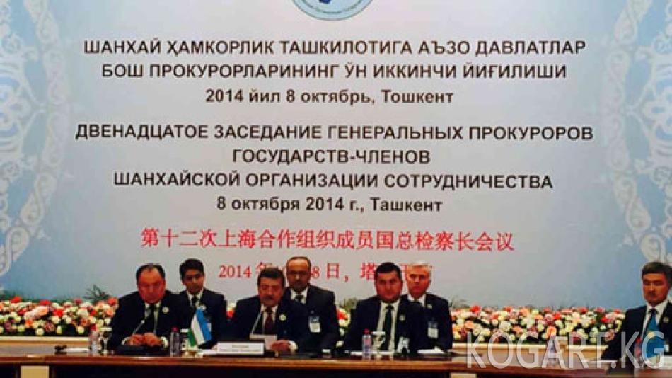 Өзбекстан: мурдагы башкы прокурор ишкерлерден жарым миллиард доллар...