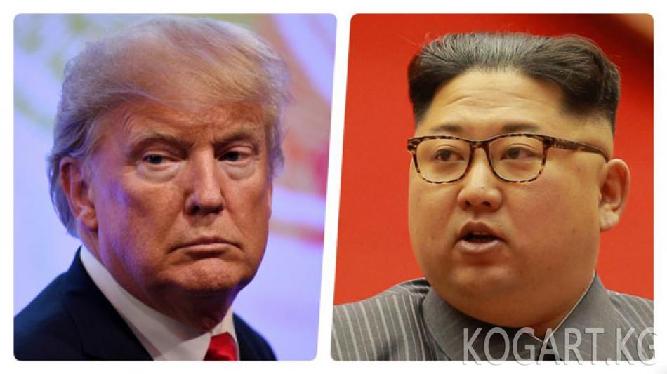 ММК: Түндүк Корея лидери АКШ менен тынчтык келишимин түзүүнү каалайт
