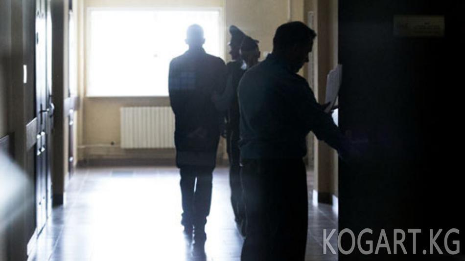 Өзбекстанда Жаза аткаруу кызматынын мурдагы башчысы камалды