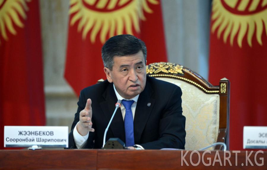 Президент Сооронбай Жээнбеков: Сот - адамдар адилеттик издеген акыркы...