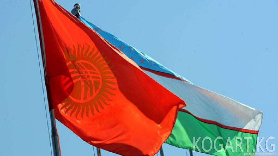 Ферганада кыргыз-өзбек өкмөт башчылары катышкан жыйын өтүп жатат
