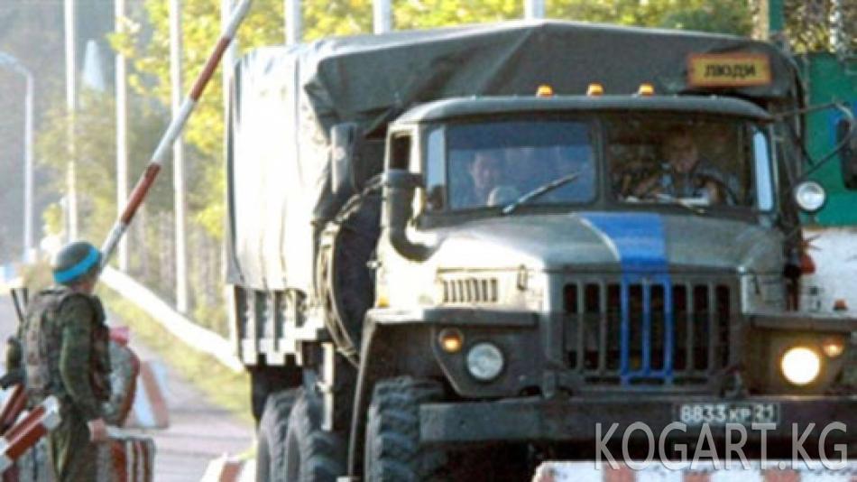 Орусия Казакстанда ракетага каршы коргонуу системасын сынады
