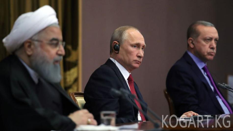 Анкарада Орусия, Иран жана Түркия президенттери жолугат