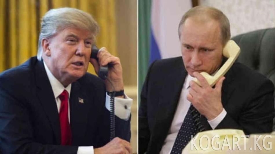 Акүй: АКШ жана Орусия президенттери ыктымал жолугушууну талкуулашты