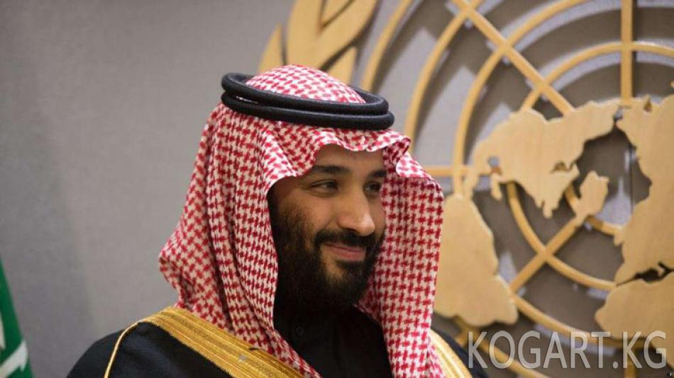 Сауд ханзаадасы: израилдиктердин «өз жеринде тынчтыкта жашоого» укугу бар