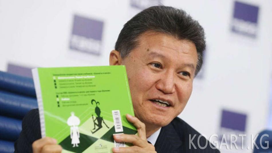 Эл аралык шахмат федерациясы президентинин отставкасын талап кылууда