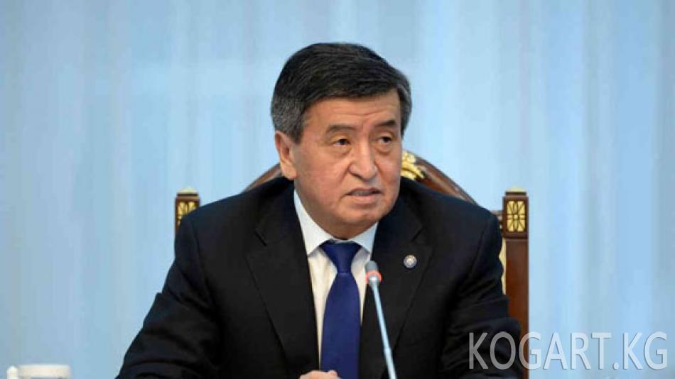 Жээнбеков: Коррупция менен күрөштө досума карабайм
