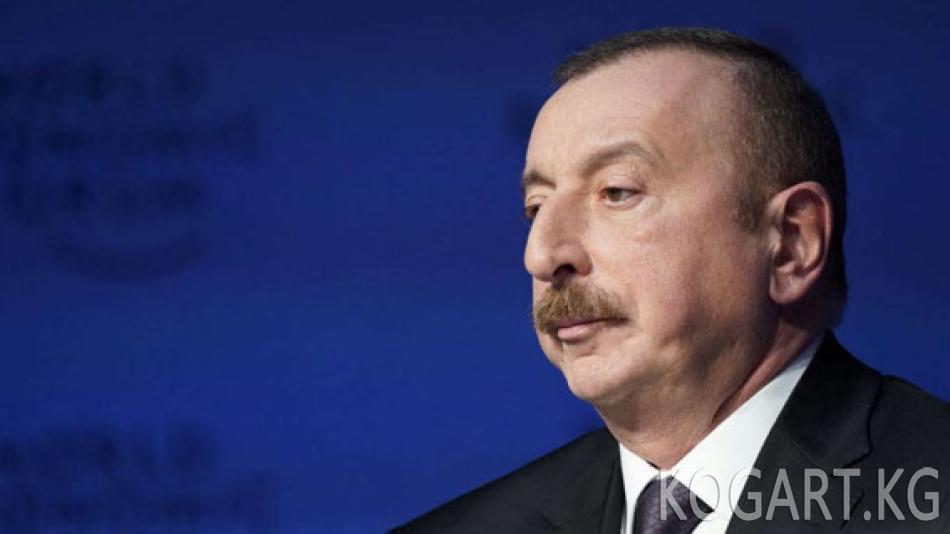 Ильхам Алиев кезектеги президенттик мөөнөткө шайланды