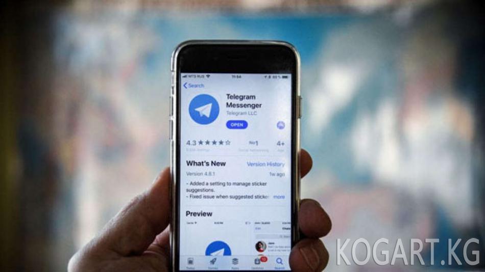Роскомнадзор Telegram мессенджерин жабууну талап кылууда