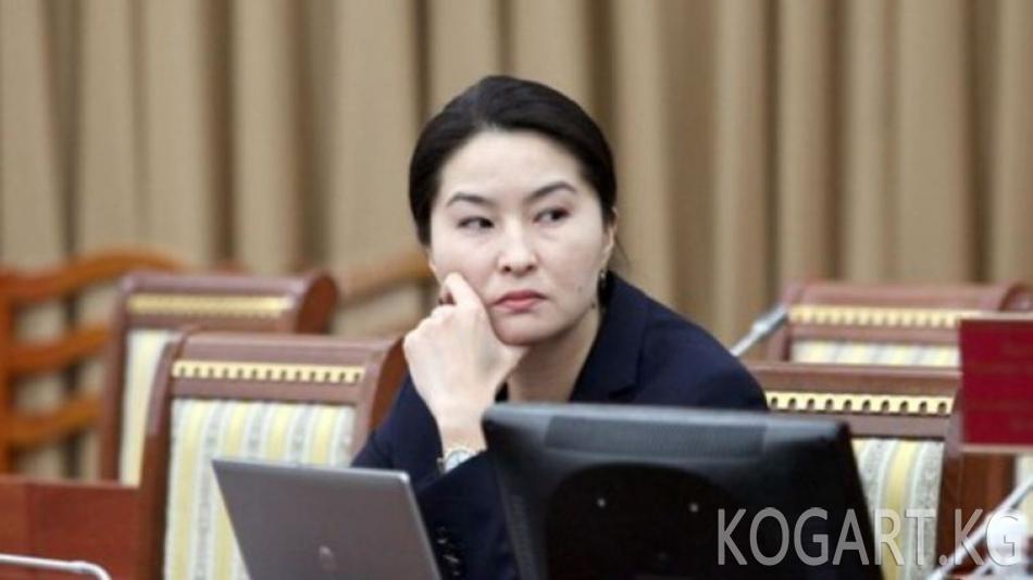 Жогорку Кеңеш Индира Жолдубаеваны кызматтан алуу сунушун колдоду