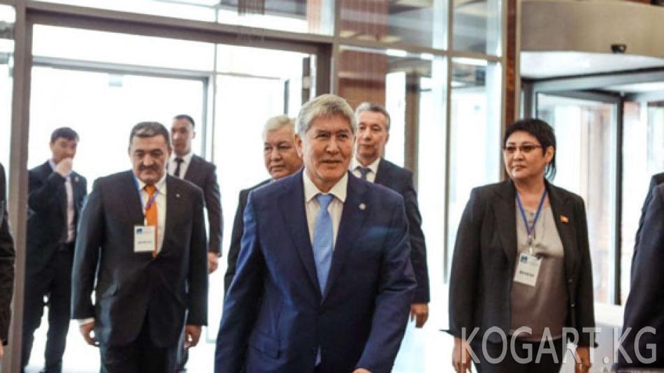 КСДП 2020-жылкы парламенттик шайлоого даярдана баштады