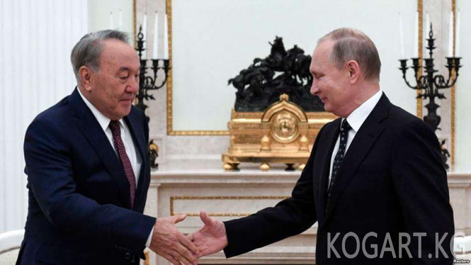 Назарбаев менен Путин Сириядагы абалды талкуулады
