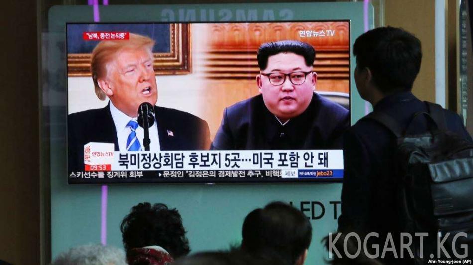 Bloomberg: Трамп менен Ким Чен Ын жолугушуу үчүн 9 шаарды караштырышууда