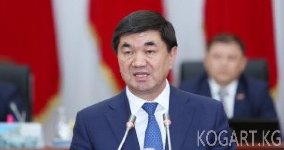 Мухаммедкалый Абылгазиев Кыргыз Республикасынын Премьер-министри...