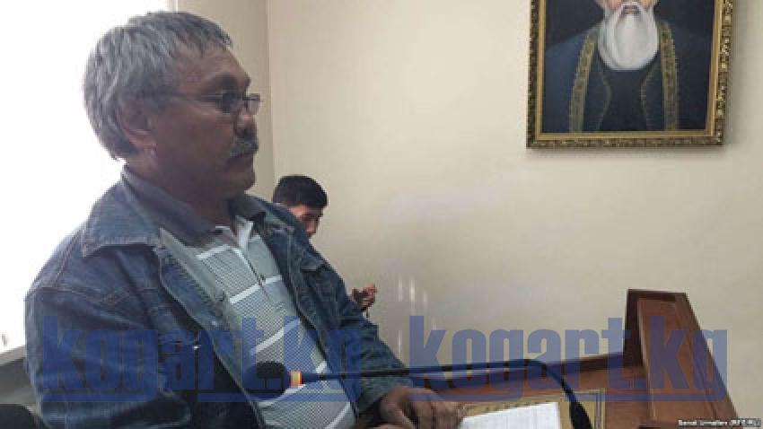 """Казакстан: """"жер митинги"""" боюнча кезектеги ири айып пул"""