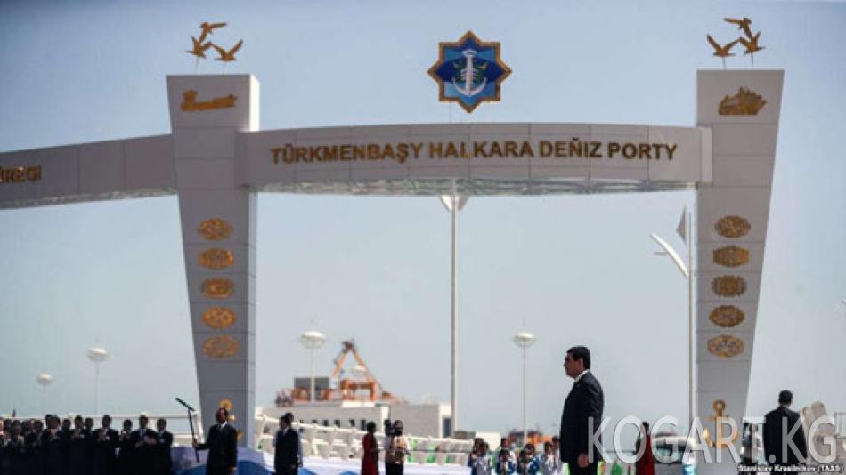 Түркмөнстан Каспийде жаңы порт ачты