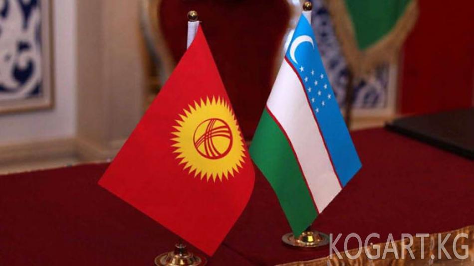 Кыргызстан-Өзбекстан автобус каттамы жанданды