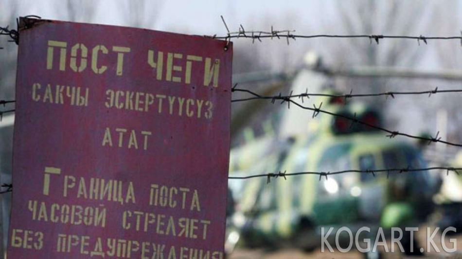 Өзбек жараны Кыргызстанга машиненин багажнигинде өтүүгө аракет кылды