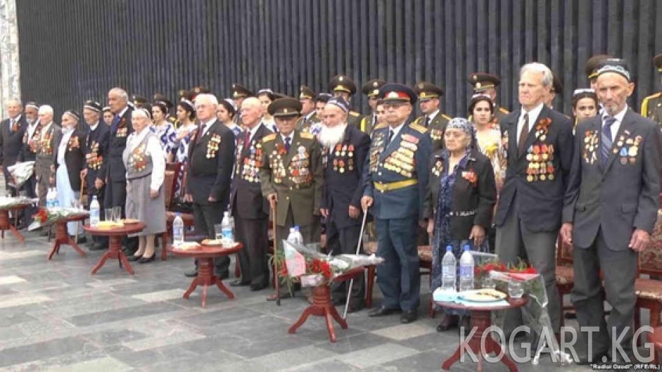Душанбеде бийлик