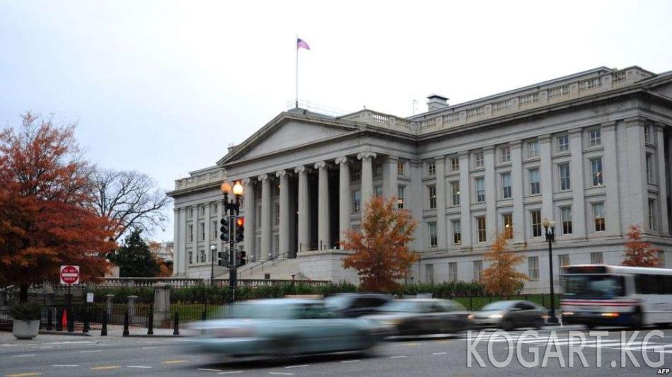 АКШ Иранга карата санкцияларын кеңейтти