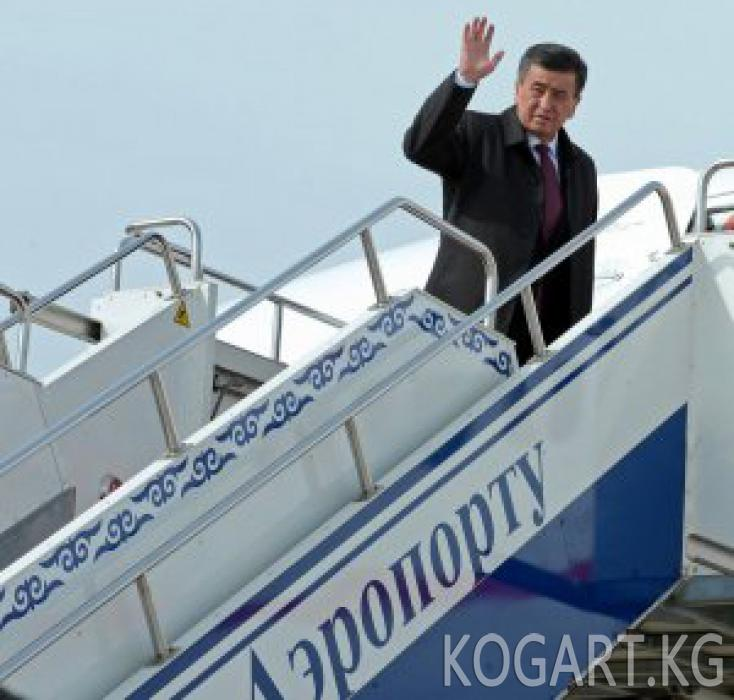 Президент Сооронбай Жээнбеков Жогорку Евразиялык экономикалык кеңештин жыйынына катышуу үчүн Сочиге учуп кетти