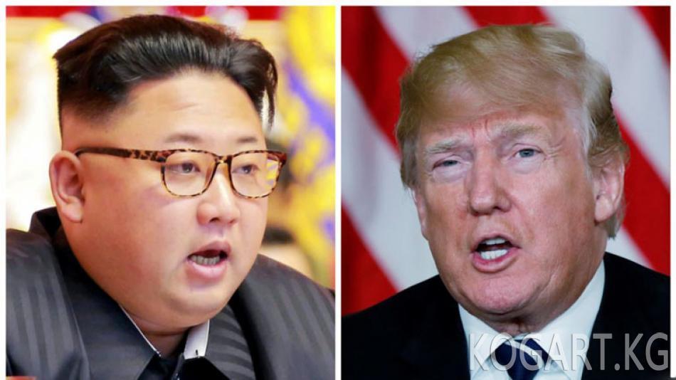 Трамп: Түндүк Кореянын