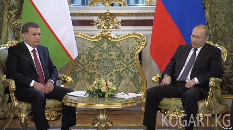 Путин Өзбекстанга күзүндө барат