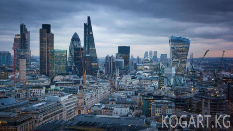 Лондон арам акчаны иликтөөнүн масштабын кеңейтти