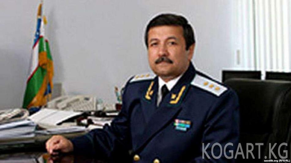 Өзбекстанда мурдагы прокурордун иши боюнча 25 кишиге айып тагылды