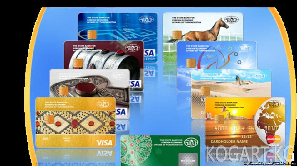 Стамбулда «көмүскө банкирлер» түркмөн VISA карталарынан акча чыгарып берүүнү сунушташууда