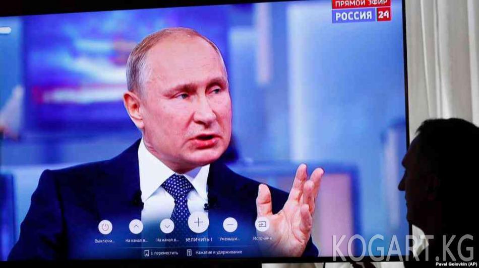 Путин футбол чемпионатында Киев чабуул жасаса, кеспети оор болорун...