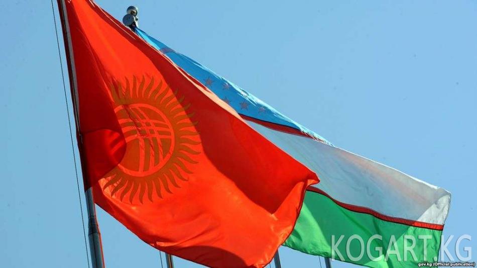 Өзбекстандын коргоо министри Кыргызстандын аскердик делегациясын...
