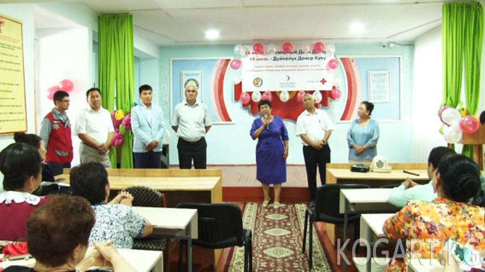 Жалал-Абад медициналык колледжинде донорлор күнү белгиленди (ФОТО)