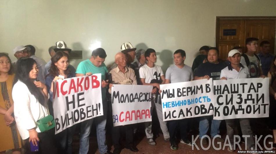 Бишкек шаардык соту Исаковду камакта калтырды