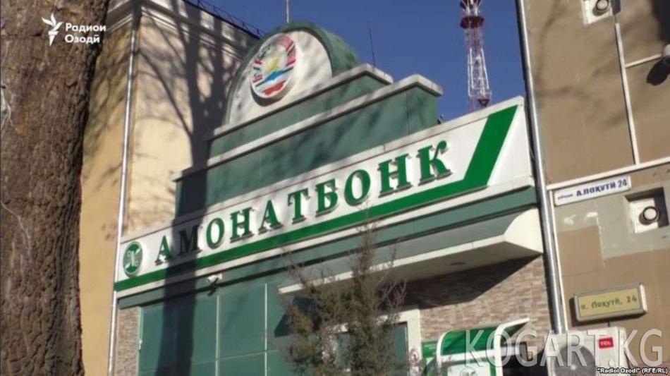 Тажикстандын мамлекеттик банкы юань менен насыя бере баштады