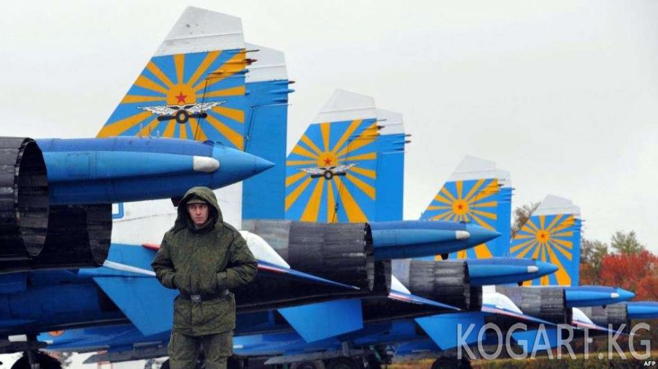 Орусия Канттагы авиабазасын кеңейтүүгө кызыгат