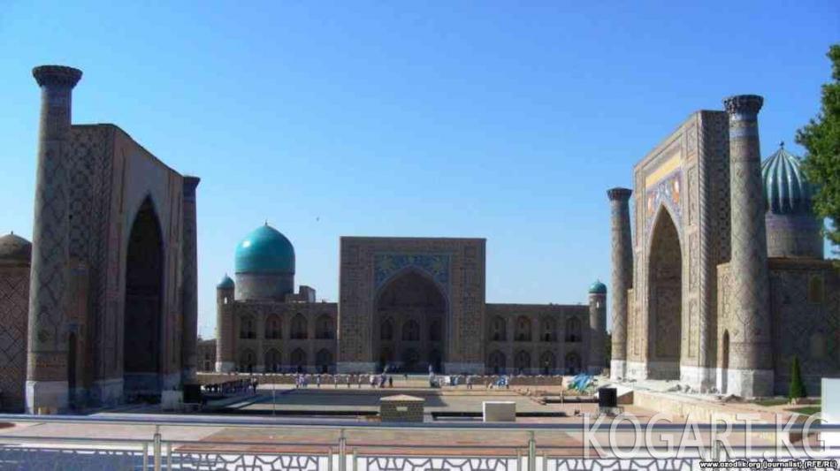 Өзбекстан Кыргызстан менен биргеликте турларды уюштурат