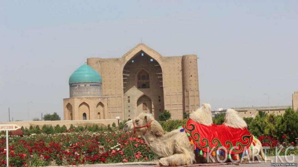 Түштүк-Казакстан облусунун аталышы Түркестан деп өзгөртүлдү