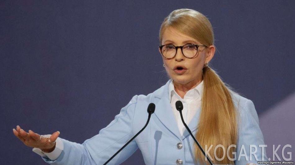 Тимошенко президенттик шайлоого катышуу ниетин билдирди