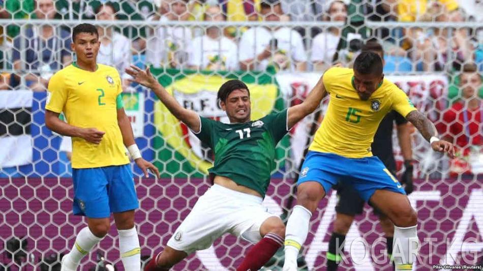 Футбол-2018: Бразилия чейрек финалга чыкты