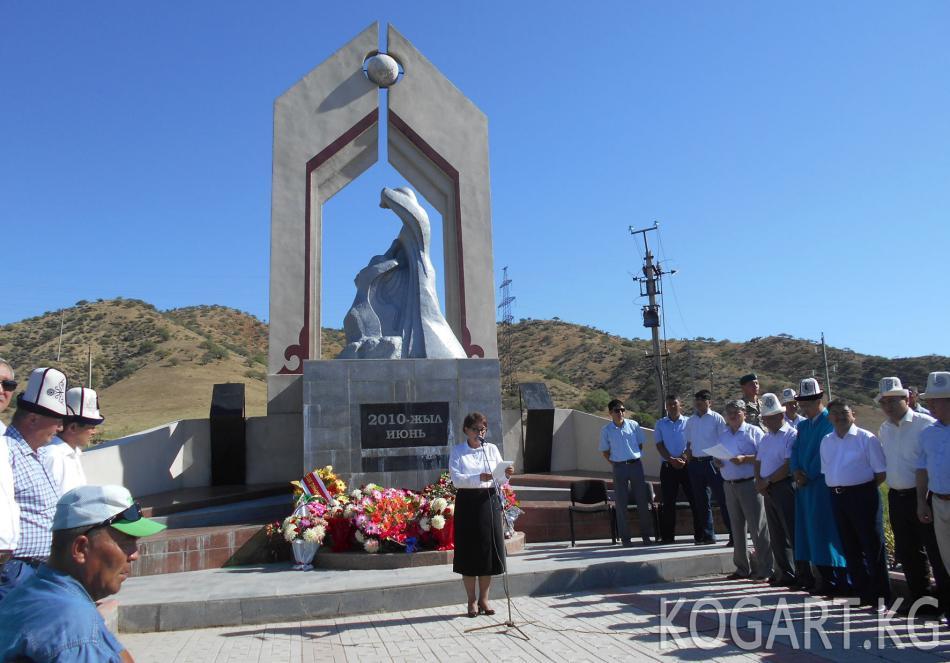 """Өкүл Ж.Эгамбердиева: """"2010-жылы июнь окуясында Жалал-Абад облусунан  86..."""